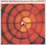 Recycle: Greatest Hits of Spitz