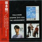 Field Work + Steppin' Into Asia + The Arrangement