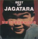 BEST OF JAGATARA 西暦2000年分の反省