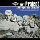 Best Project -JAM Project Best Collection-