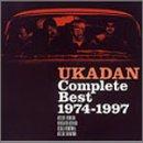 Golden Best: Complete Best 1974-1997