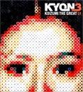 Kyon3: Koizumi the Great 51