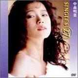 Singles 27: 1982-1991