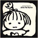 Taniyama Hiroko Best: Siro to Kuro (Black and White)