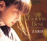 Golden Best -15th Anniversary-