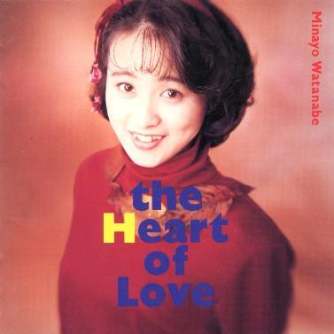 恋してると、いいね -the Heart of Love-