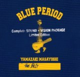 Blue Period: Complete SOUND+VISION PACKAGE -Limited Edition
