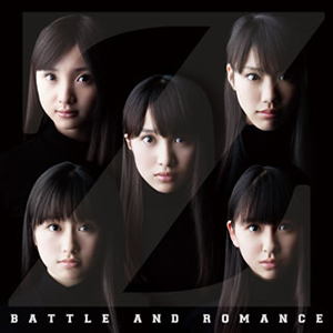 Battle and Romance