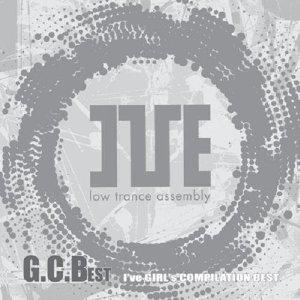 G.C.Best -I've Girl's Compilation Best-