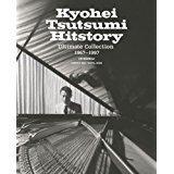 Kyohei Tsutsumi Hitstory Ultimate Collection 1967-1997 2013Edition